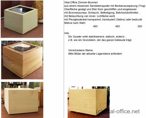 Water fontain Soundmasking homogenizes the noise in an office environment.